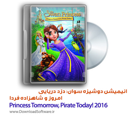 دانلود انیمیشن Princess Tomorrow, Pirate Today! 2016
