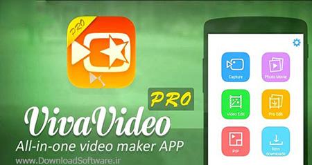 دانلود VivaVideo Pro Video Editor App – ویرایشگر حرفه ای ویدیو برای اندروید