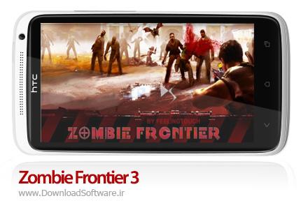 دانلود بازی Zombie Frontier 3 – منطقه زامبی 3 برای اندروید + نسخه بی نهایت