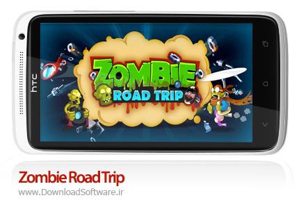 دانلود بازی Zombie Road Trip – سفری به جاده زامبی ها برای اندروید + پول بی نهایت