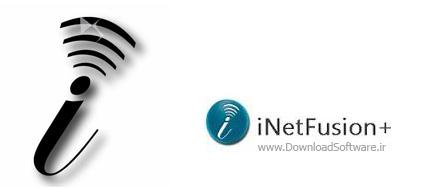 دانلود iNetFusion نرم افزار بهبود سرعت اینترنت
