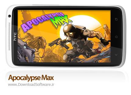 دانلود بازی Apocalypse Max – زامبی های آخرالزمان برای اندروید + دیتا