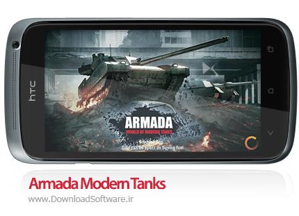 دانلود بازی Armada Modern Tanks – نبرد تانک ها برای اندروید + دیتا