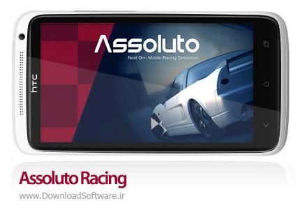 دانلود بازی Assoluto Racing – مسابقات اتومبیل رانی برای اندروید + پول بی نهایت