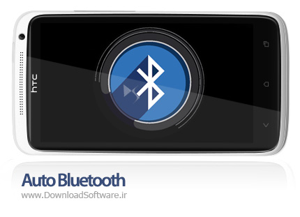 دانلود Auto Bluetooth – نرم افزار مدیریت هوشمندانه بلوتوث در اندروید