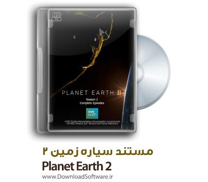 دانلود فصل دوم مستند سیاره زمین BBC: Planet Earth II 2016