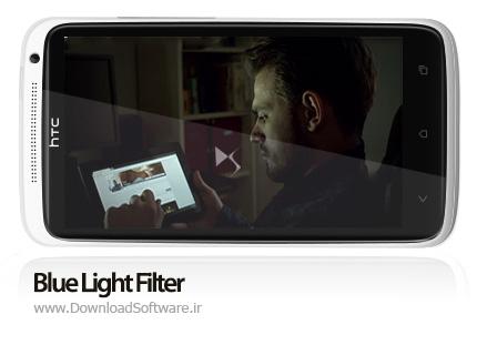 دانلود Blue Light Filter – فیلتر نور آبی برای اندروید