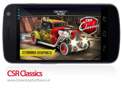 دانلود بازی CSR Classics – مسابقات خودروهای کلاسیک برای اندروید + دیتا + پول بی نهایت