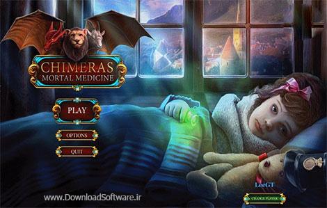 دانلود بازی Chimeras 4: Mortal Medicine Collector's Edition برای PC