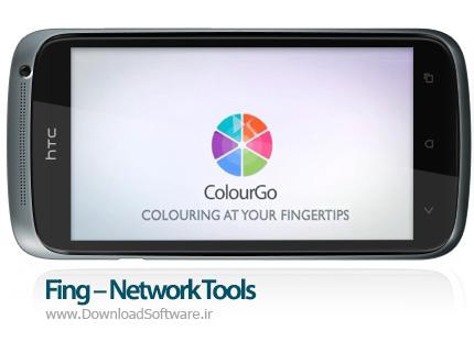 دانلود ColourGo – Colouring Book – نرم افزار رنگ آمیزی برای اندروید