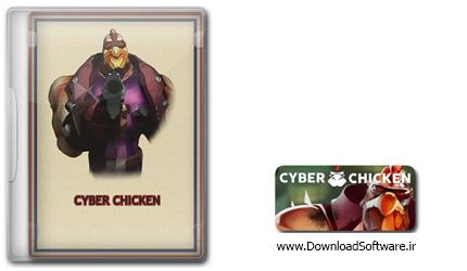 دانلود بازی Cyber Chicken برای PC