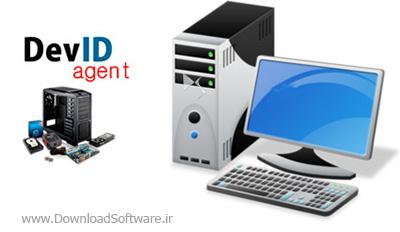 دانلود DevID Agent + Portable – نرم افزار به روز رسانی درایورها