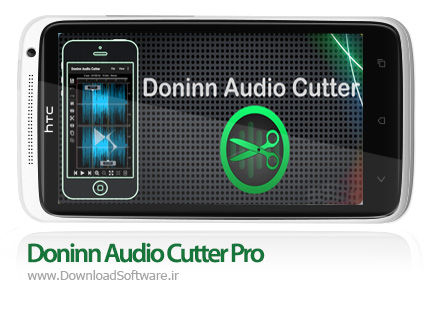 دانلود Doninn Audio Cutter Pro – ویرایش و برش فایل های صوتی در اندروید