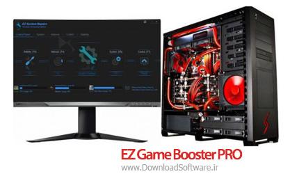 دانلود EZ Game Booster PRO – اجرای روان تر بازی های کامپیوتری
