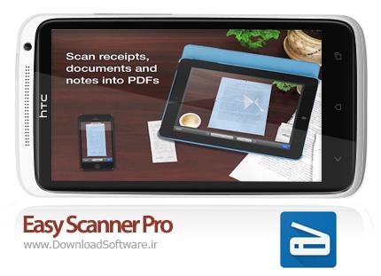 دانلود Easy Scanner Pro – نرم افزار اسکنر حرفه ای عکس و متن برای اندروید