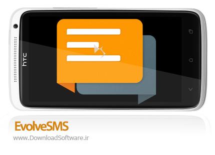 دانلود EvolveSMS (Text Messaging) – نرم افزار مدیریت پیامک برای اندروید