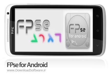 دانلود FPse for Android – اجرای بازی های پلی استیشن 1 بر روی اندروید