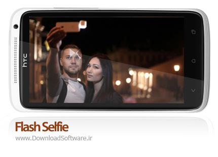 دانلود Flash Selfie – نرم افزار سلفی گرفتن در محیط های تاریک برای اندروید
