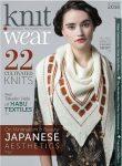 knit-wear-fall-winter-2016-110x150