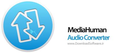 دانلود MediaHuman Audio Converter + Portable – مبدل فرمت های صوتی