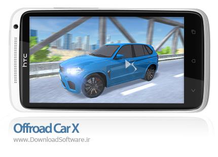 دانلود بازی Offroad Car X – شبیه سازی رانندگی برای اندروید