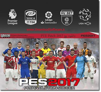 دانلود PTE Patch 2017 – پچ بازی PES 2017