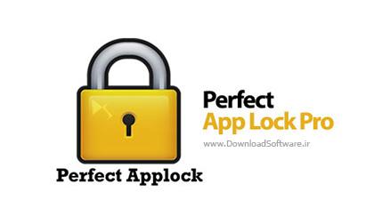 دانلود Perfect App Lock Pro – قفل کردن اپلیکیشن ها در اندروید
