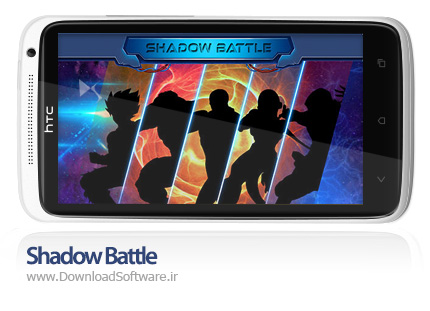 دانلود بازی Shadow Battle – نبرد سایه ها برای اندروید