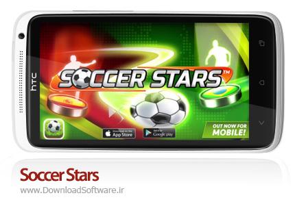 دانلود بازی Soccer Stars – ستاره های فوتبال برای اندروید