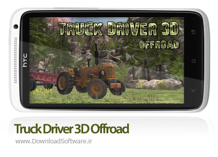 دانلود بازی Truck Driver 3D Offroad – رانندگی در جاده های خاکی برای اندروید