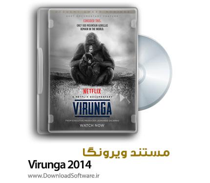 virunga-2014-cover