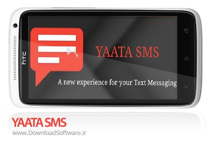 دانلود YAATA SMS – نرم افزار مدیریت پیامک برای اندروید