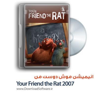 دانلود انیمیشن Your Friend the Rat 2007 با دوبله فارسی