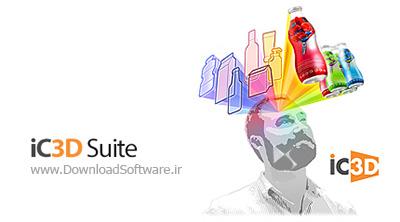 دانلود iC3D Suite - نرم افزار ساخت موکاپ های بسته بندی سه بعدی