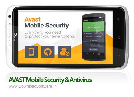دانلود AVAST Mobile Security & Antivirus – آنتی ویروس آواست برای اندروید