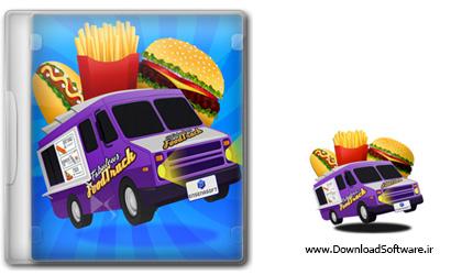 دانلود بازی کم حجم Fabulous Food Truck برای کامپیوتر