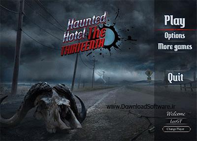 دانلود بازی Haunted Hotel 13: The Thirteenth CE Final برای PC