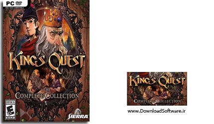 دانلود بازی Kings Quest The Complete Collection برای PC