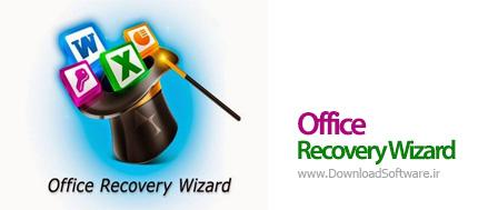 دانلود Office Recovery Wizard – بازیابی اسناد آفیس