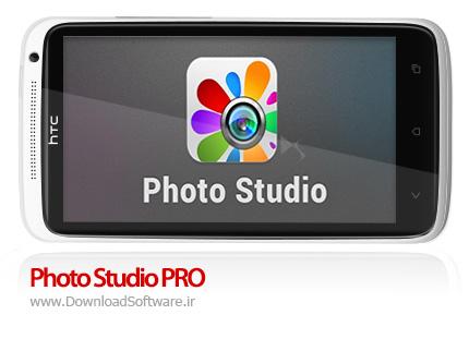 دانلود Photo Studio PRO برای اندروید - نرم افزار ویرایش حرفه ای تصاوی در اندروید