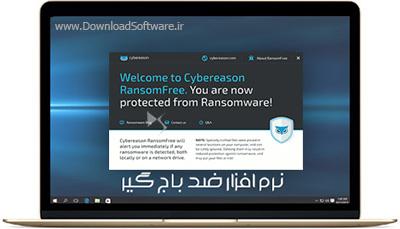 دانلود RansomFree – نرم افزار رایگان و امنیتی ضد باج گیر