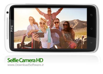دانلود Selfie Camera HD + Filters – دوربین فوق العاده حرفه ای برای اندروید