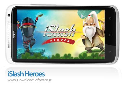 دانلود بازی iSlash Heroes – قهرمانان شمشیر زنی برای اندروید + پول بی نهایت