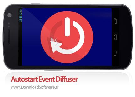 دانلود Autostart Event Diffuser – جلوگیری از اجرای خودکار اپلیکیشن ها در اندروید