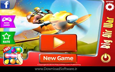 دانلود بازی اکشن نبرد هوایی Big Air War برای کامپیوتر