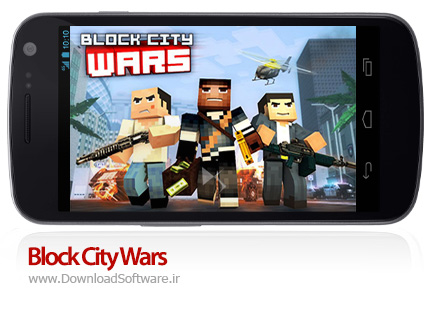 دانلود بازی Block City Wars – جنگ های شهر لگو برای اندروید + دیتا + پول بی نهایت