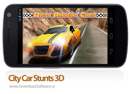 دانلود بازی City Car Stunts 3D برای اندروید