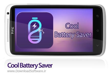 دانلود Cool Battery Saver Ad Free – نرم افزار بهینه سازی باتری اندروید