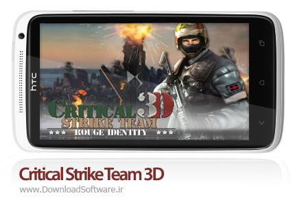 دانلود بازی Critical Strike Team 3D – تیم کانتر استریک برای اندروید