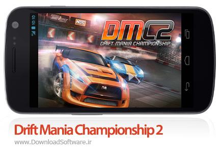 دانلود بازی Drift Mania Championship 2 – مسابقات دریفت برای اندروید + دیتا + پول بی نهایت